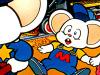 Mappy-Land (Wii U eShop / NES)