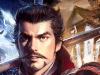 Nobunaga's Ambition (Wii U eShop / Super Nintendo)