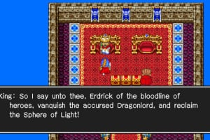 Dragon Quest 1, 2 & 3 Collection Screenshot