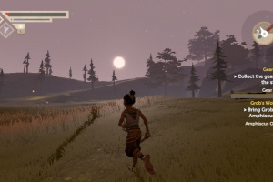 Pine Screenshot