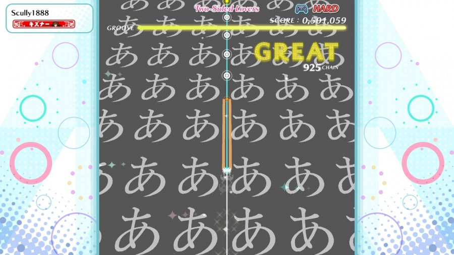 Groove Coaster Wai Wai Party!!!! Review - Screenshot 3 of 5