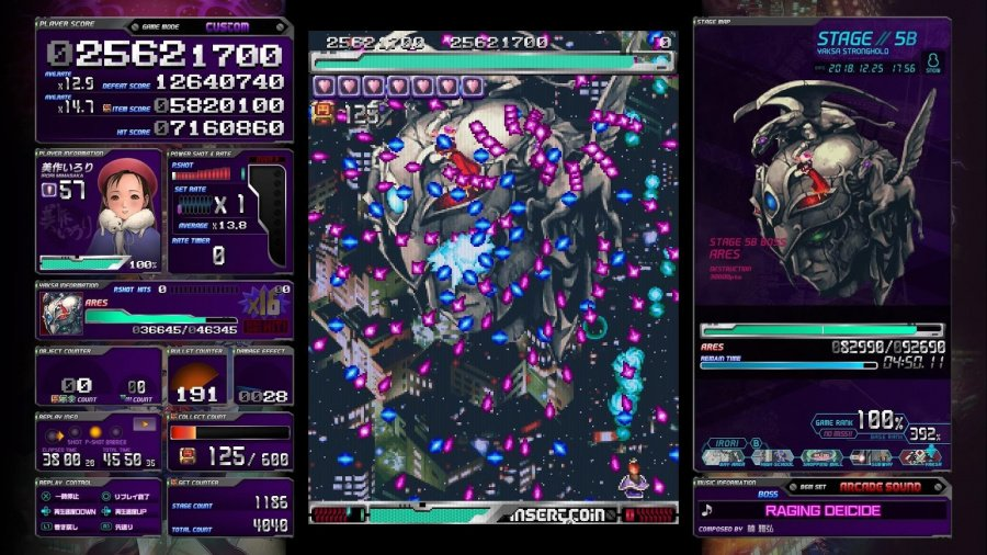 ESP Ra.De. Psi Review - Screenshot 5 of 6