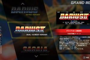 Darius Cozmic Collection Screenshot