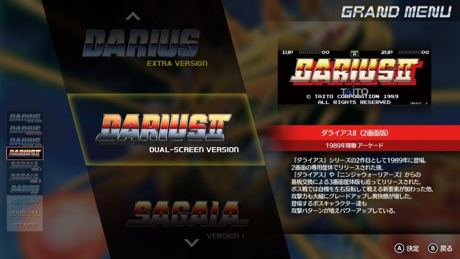 Darius Cozmic Collection Review - Screenshot 3 of 6