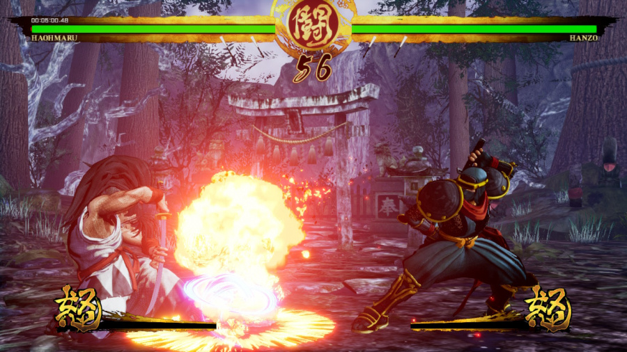 Samurai Shodown Review - Screenshot 4 of 5
