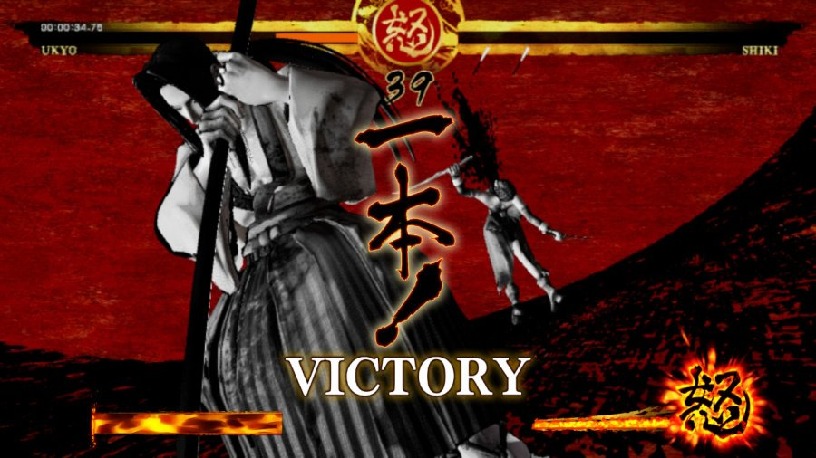 Samurai Shodown Review - Screenshot 1 of 5