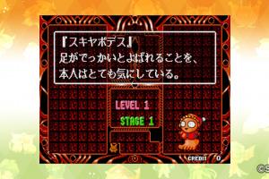 SEGA AGES Puyo Puyo 2 Screenshot