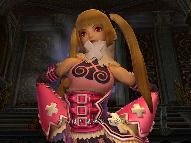 Castlevania Judgment Screenshot