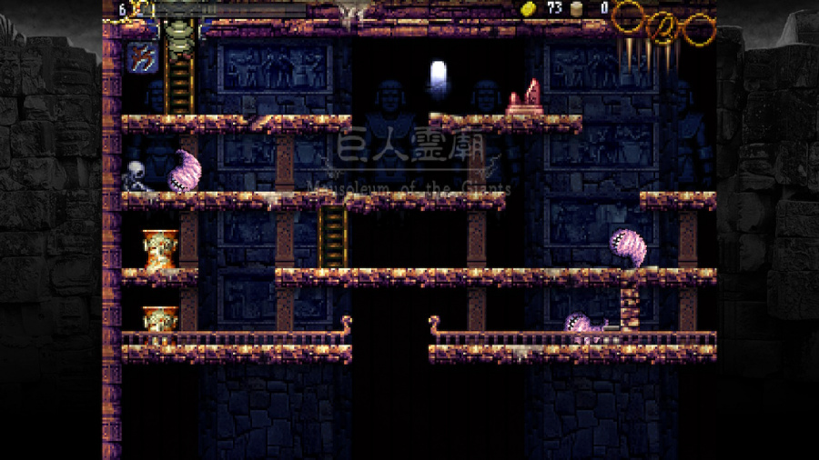 La-Mulana Review - Screenshot 4 of 5