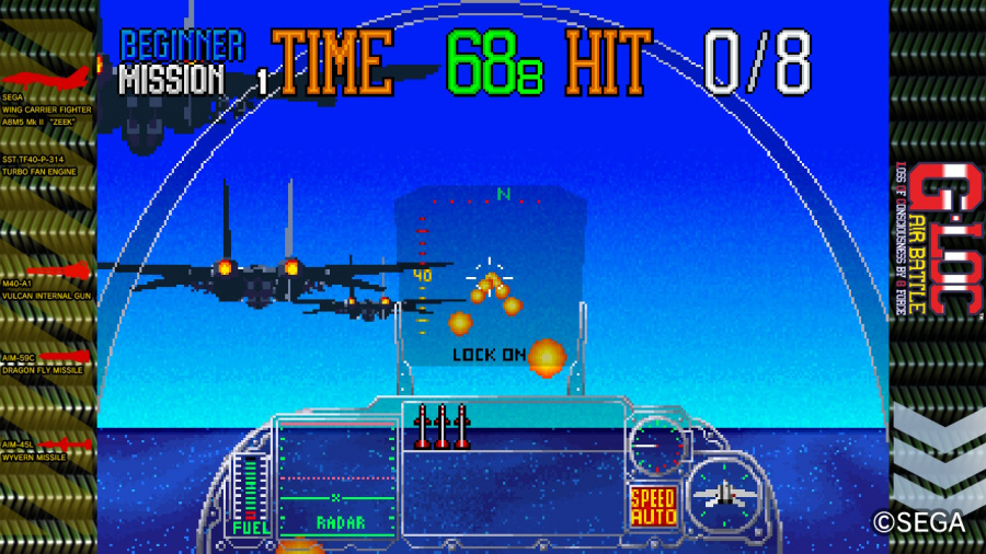 SEGA AGES G-LOC: Air Battle Review - Screenshot 5 of 6