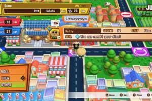 Billion Road Screenshot
