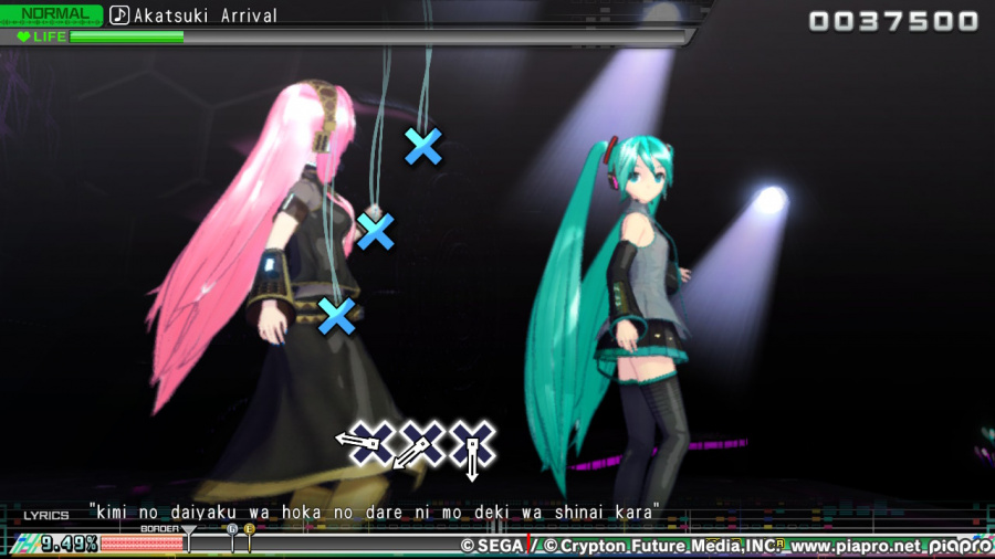 Hatsune Miku: Project DIVA Mega Mix Review - Capture d'écran 5 de 5