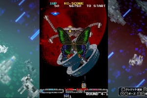 Space Invaders: The Invincible Collection Screenshot