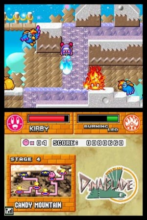 Kirby Super Star Ultra Review - Screenshot 3 of 4