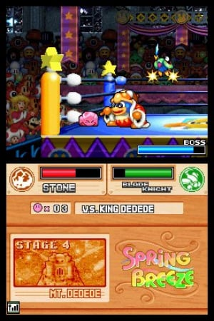 Kirby Super Star Ultra Review - Screenshot 1 of 4