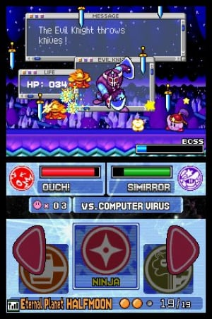 Kirby Super Star Ultra Review - Screenshot 2 of 4