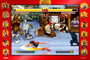 Samurai Shodown Neo Geo Collection Screenshot