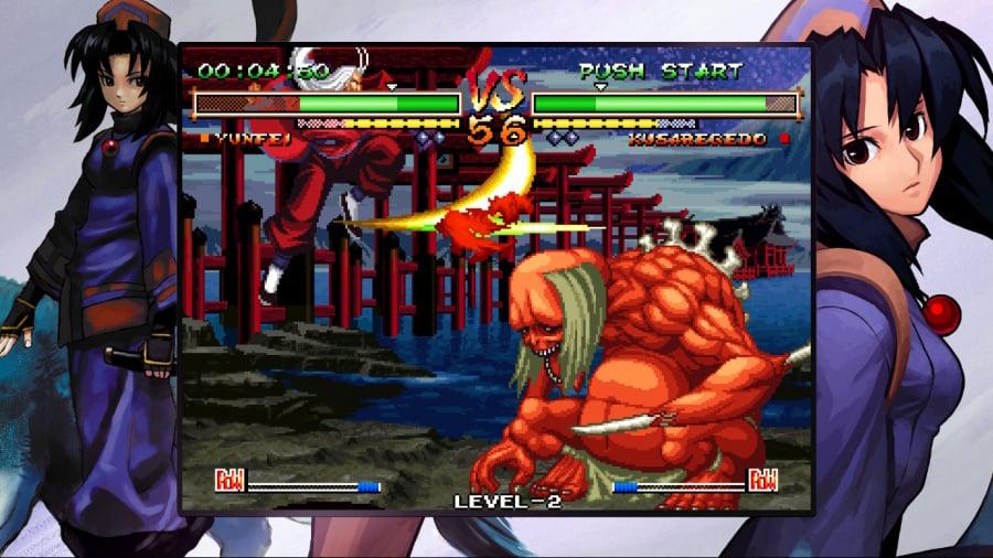 Samurai Shodown Neo Geo Collection Review - Screenshot 1 of 5