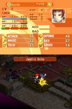 Luminous Arc 2 Review - Screenshot 2 of 4