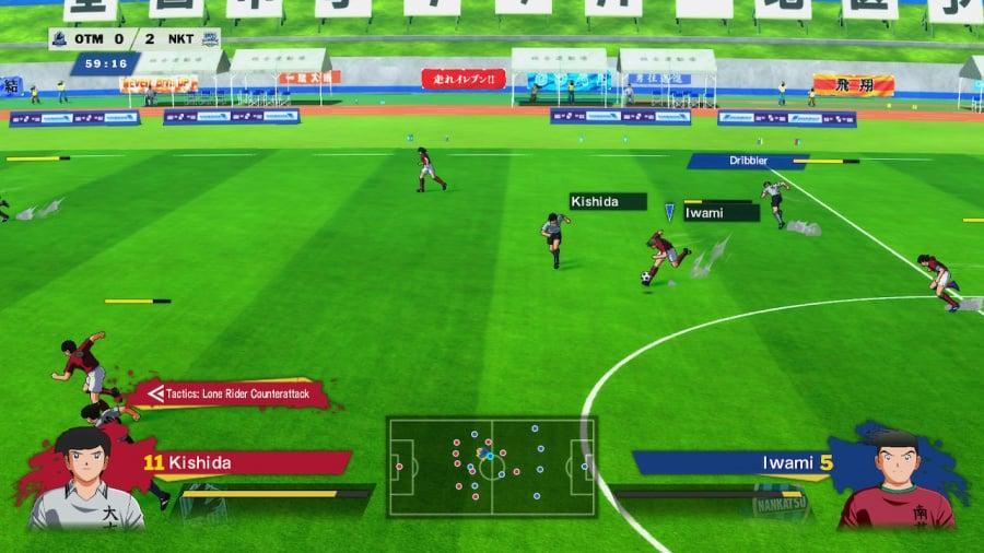 Captain Tsubasa: Rise Of New Champions Review - Captura de tela 2 de 6