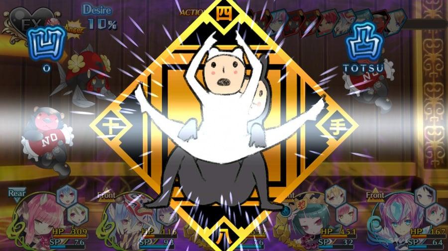 Moero Crystal H Review - Screenshot 1 of 4