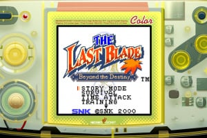 The Last Blade: Beyond the Destiny Screenshot