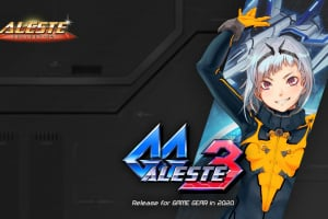 Aleste Collection Screenshot