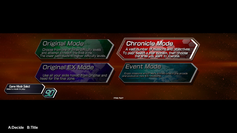 Dariusburst Another Chronicle EX + Review - Screenshot 1 of 6