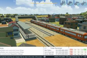 A-Train: All Aboard! Tourism Screenshot