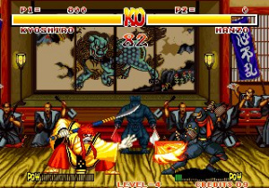 Samurai Shodown Review - Screenshot 1 of 3