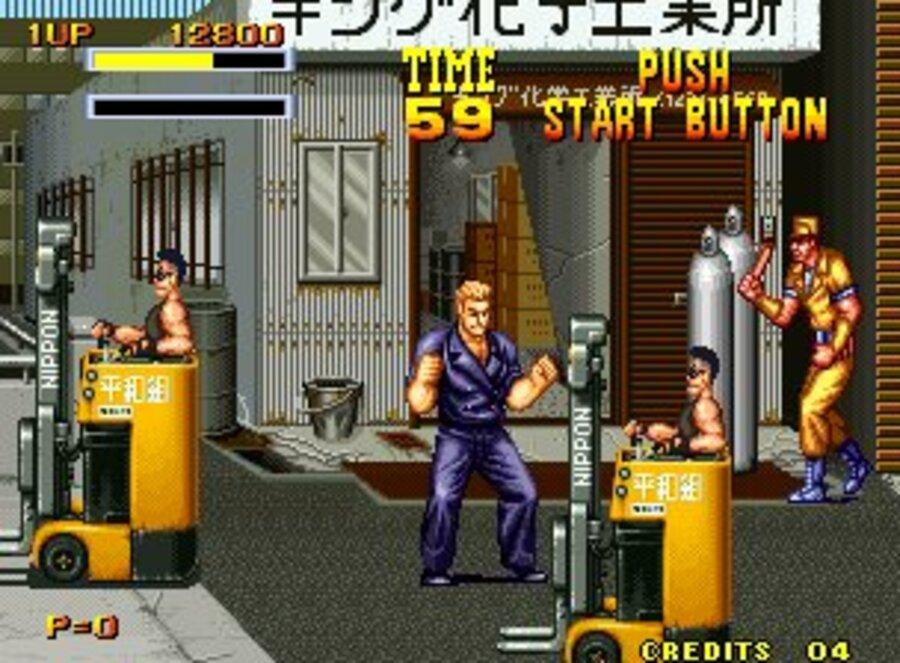 Burning Fight Screenshot