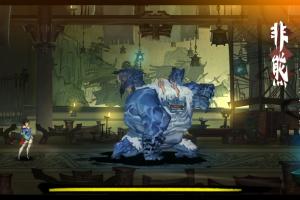 Bladed Fury Screenshot