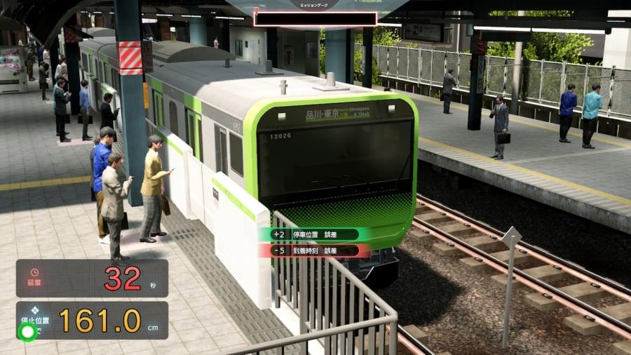 Densha de Go! Hashiro Yamanote Line Review - Ekran Görüntüsü 1/6