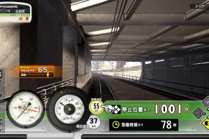 Densha de Go! Hashiro Yamanote Line Screenshot