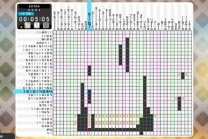 Picross S6 Screenshot