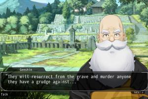 Famicom Detective Club: The Missing Heir Screenshot