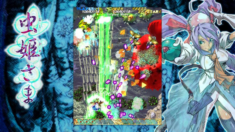 Mushihimesama Review - Screenshot 4 of 4