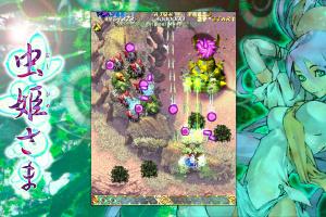 Mushihimesama Screenshot