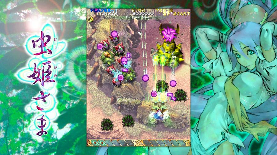 Mushihimesama Review - Screenshot 3 of 4