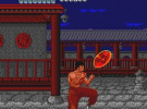 China Warrior Screenshot