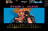 Arcade Archives VENDETTA Review - Screenshot 3 of 6