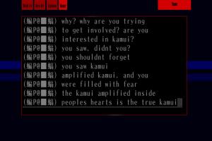 The Silver Case 2425 Screenshot