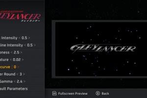 Gleylancer Screenshot