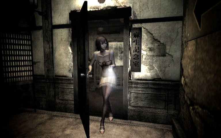 Fatal Frame III - ps2 - Part 01: Hour 1, The Sign - YouTube