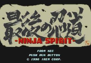 Ninja Spirit Review - Screenshot 1 of 3