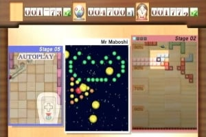 MaBoShi: The Three Shape Arcade Screenshot