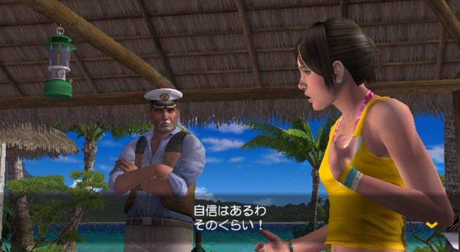 Endless Ocean 2: Adventures of the Deep Review - Screenshot 2 of 5