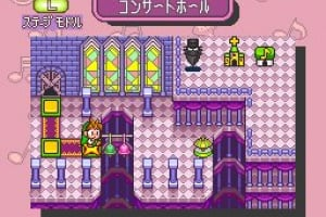 DoReMi Fantasy: Milon's DokiDoki Adventure (SNES / Super