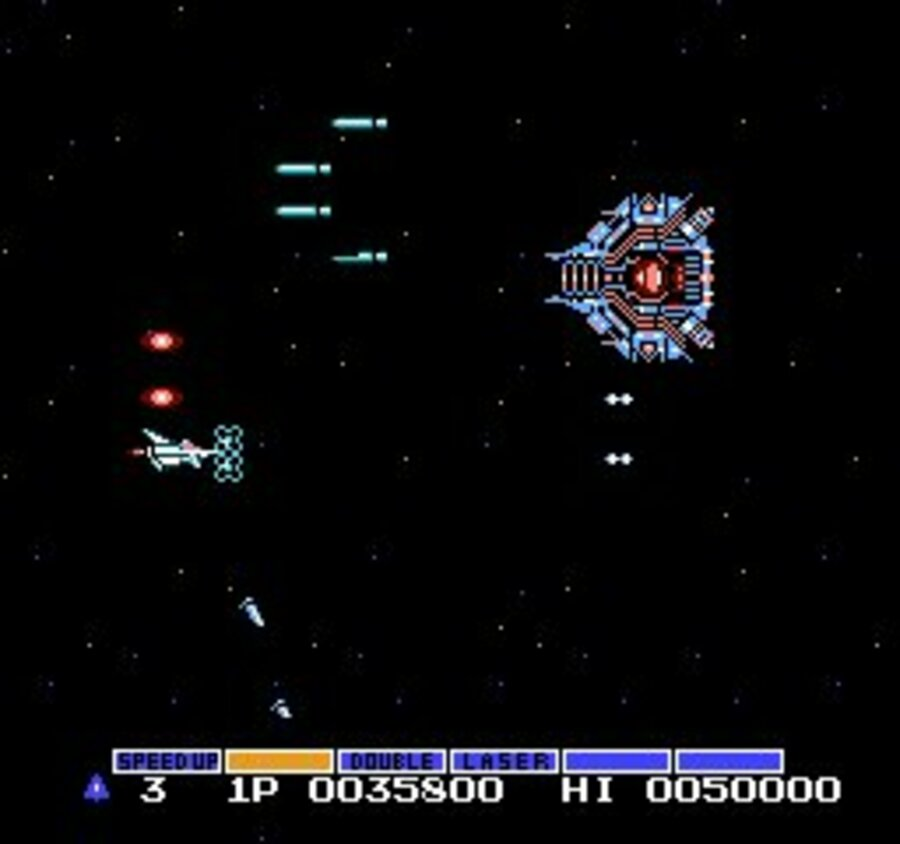 Gradius Screenshot