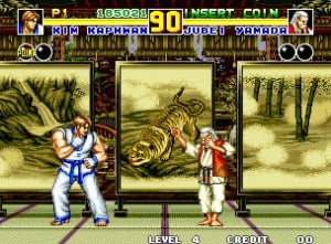 Fatal Fury 2 Review - Screenshot 1 of 4
